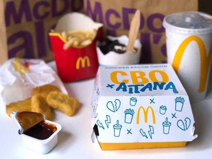 Ser fan de Aitana y acabar en urgencias por su menú de McDonald's