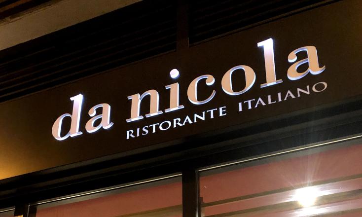 Da Nicola tiene de italiano lo mismo que Marco Aldany